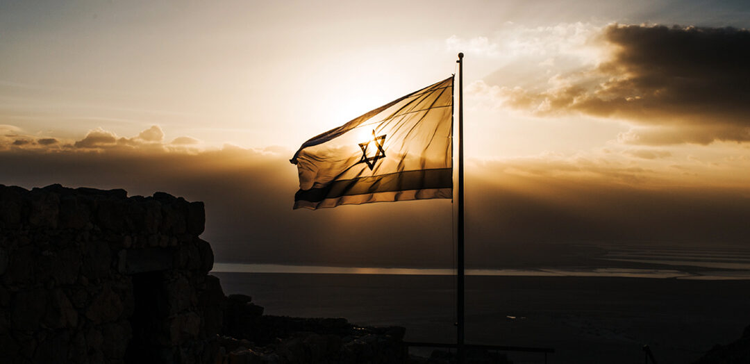 Israel, Hamas, Corporate America, and the Antichrist